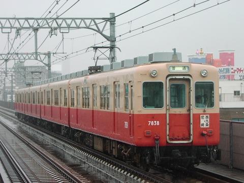 阪神電鉄西大阪線_出来島0003_result