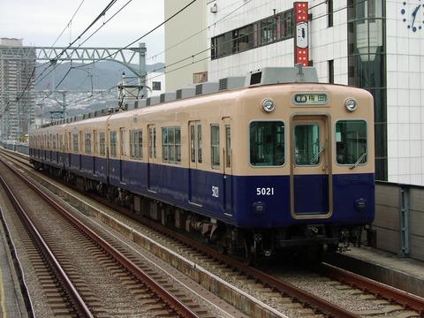 阪神電鉄本線_今津0012_result