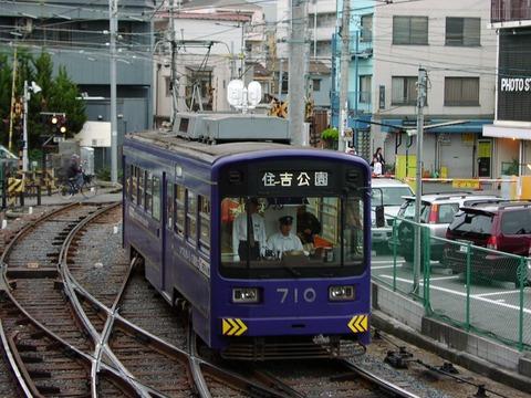 阪堺電軌 住吉公園0020_result