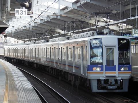 南海電鉄南海本線_天下茶屋0152_result