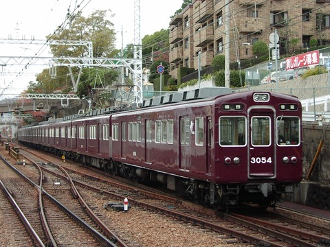 阪急電鉄神戸本線_御影0004_result
