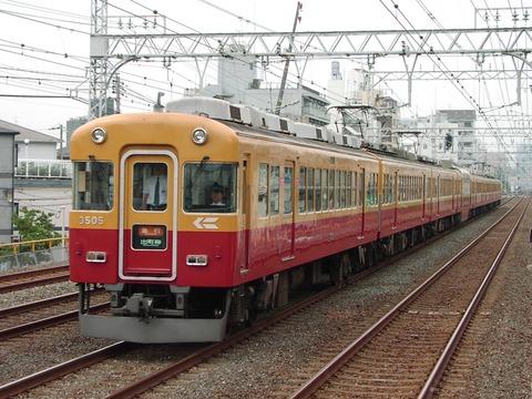 京阪電鉄京阪本線_滝井0073_result