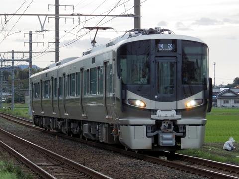 JR西日本阪和線_長滝0037_result