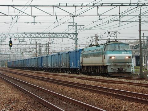JR西日本東海道本線_高槻0003_result