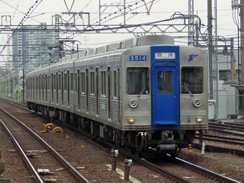 南海電鉄高野線_初芝0025_result