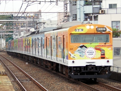 JR西日本大阪環状線_大正0043_result