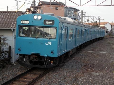 JR西日本阪和線羽衣支線_鳳0034_result