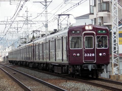 阪急電鉄京都本線_総持寺0007_result