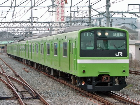 JR西日本関西本線_久宝寺0003_result