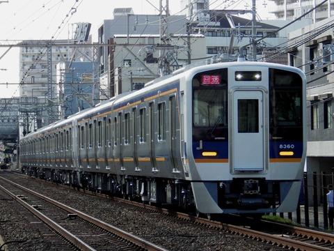 南海電鉄高野線_百舌鳥八幡0125_result