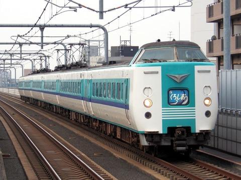 JR西日本阪和線_長居0005_result