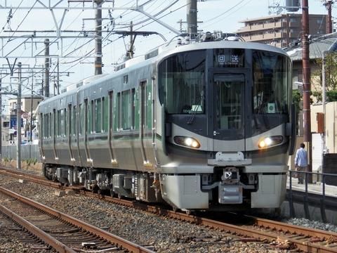 JR西日本阪和線_上野芝0048_result