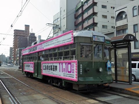 広島電鉄本線_土橋0007_result
