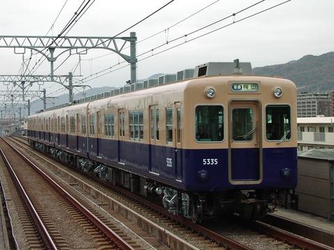 阪神電鉄本線_香櫨園0004_result