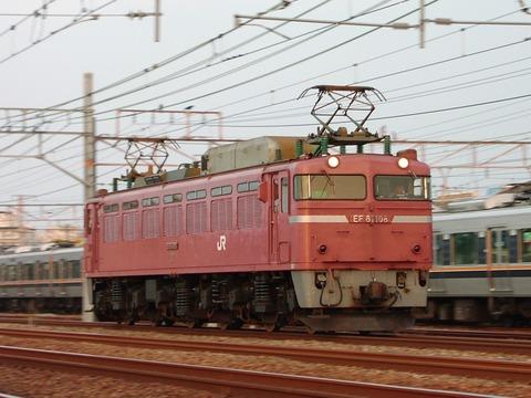 JR西日本東海道本線_高槻0086_result