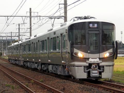 JR西日本阪和線_長滝0007_result