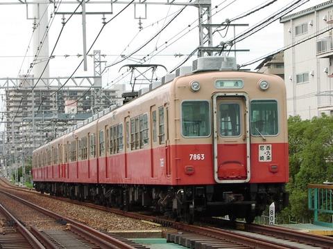 阪神電鉄西大阪線_福0008_result