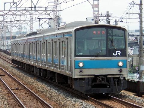 JR西日本阪和線_美章園0005_result