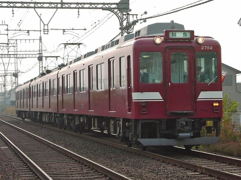 近鉄大阪線_耳成0007_result