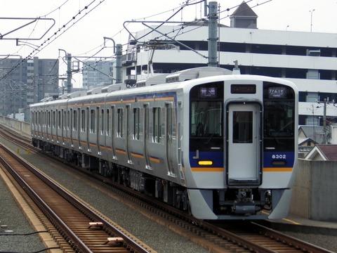 南海電鉄南海本線_松ノ浜0078_result