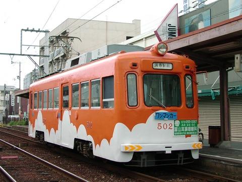 阪堺電軌 あびこ道0161_result
