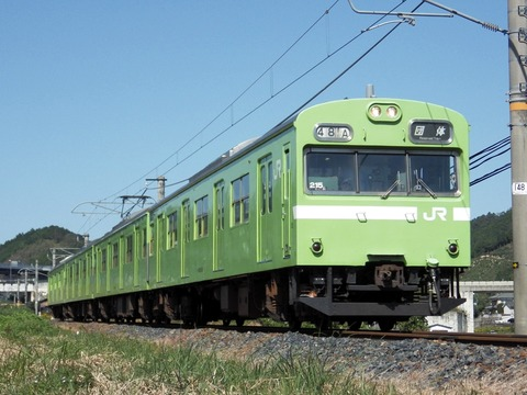 JR西日本和歌山線_北宇智0030_result