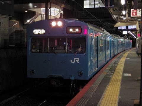 JR西日本阪和線_鳳0072_result