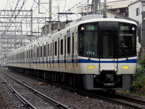 南海電鉄高野線_堺東0164_result