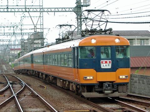 近鉄大阪線_大和八木0001_result