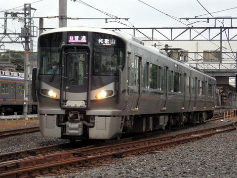 JR西日本和歌山線_橋本0032_result