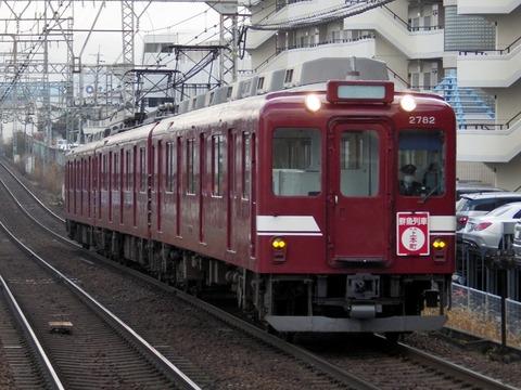 近鉄大阪線_大和高田0040_result