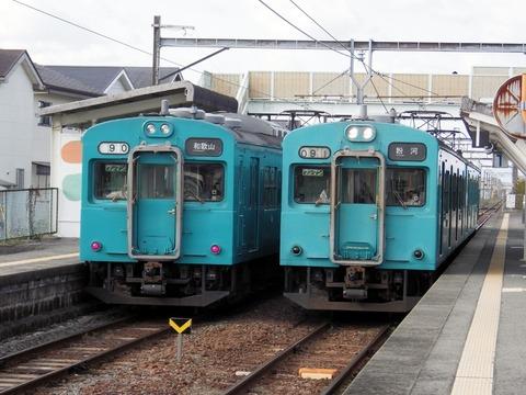 JR西日本和歌山線_田井ノ瀬0003_result