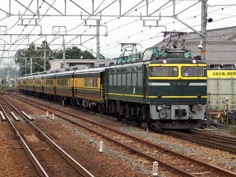 JR西日本東海道本線_能登川0024_result