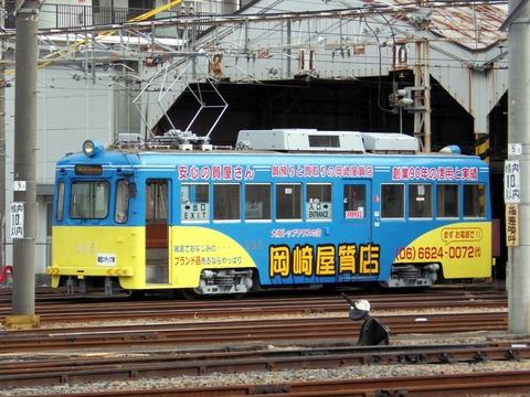 阪堺電軌 あびこ道0485_result
