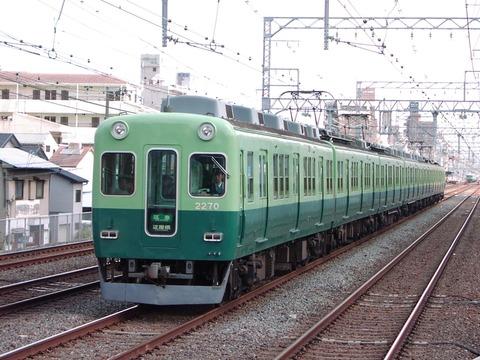 京阪電鉄京阪本線_野江0002_result