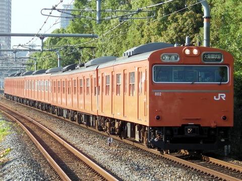 JR西日本大阪環状線_大阪城公園0011_result