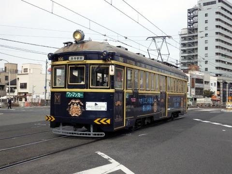 阪堺電軌 御陵前0279_result