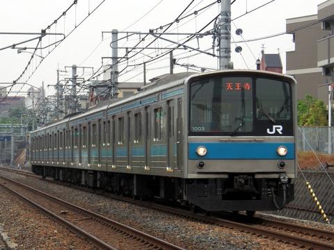 JR西日本阪和線_堺市0265_result