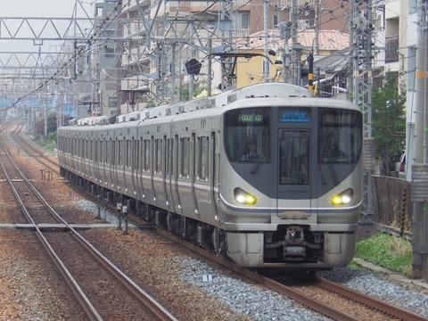 JR西日本東海道本線_甲南山手0002_result