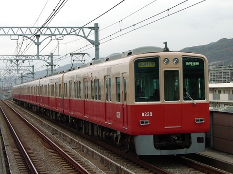 阪神電鉄本線_香櫨園0003_result