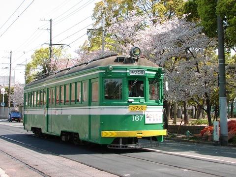 阪堺電軌 北畠0014_result