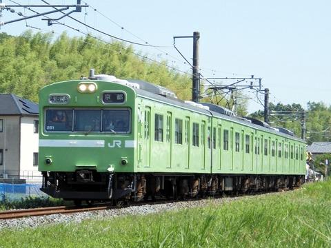 JR西日本奈良線_棚倉0001_result