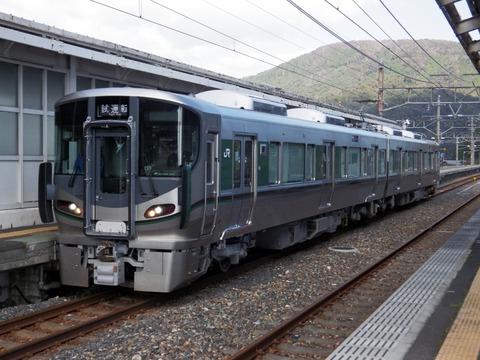 JR西日本湖西線_永原0016_result