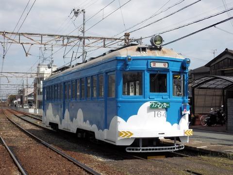 阪堺電軌 2018年03月18日ツアー0035_result