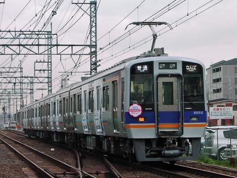 南海電鉄南海本線_貝塚0006_result