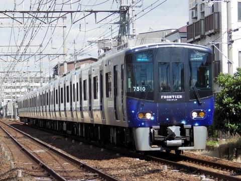 南海電鉄高野線_堺東0063_result
