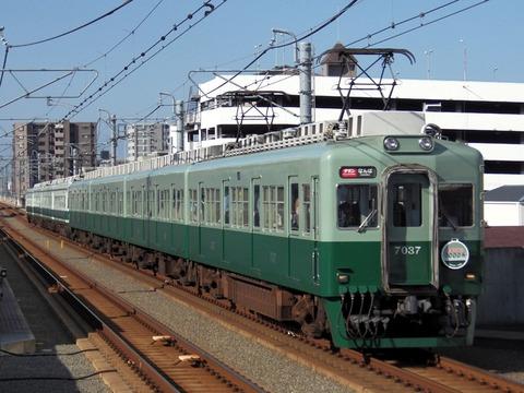 南海電鉄南海本線_松ノ浜0057_result