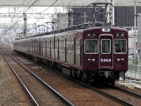 阪急電鉄京都本線_南茨木0002_result