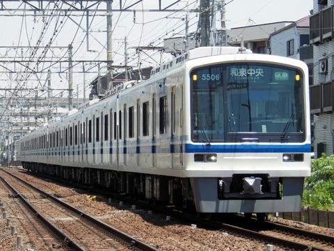 南海電鉄高野線_堺東0131_result