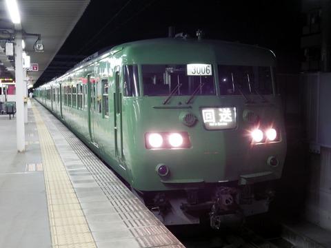 JR西日本阪和線_鶴ヶ丘0033_result